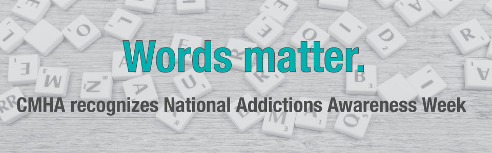 National Addictions Awareness Week 2017 banner